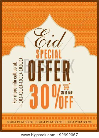 Beautiful Sale poster, banner or flyer design on occasion of Muslim community festival, Eid celebration.