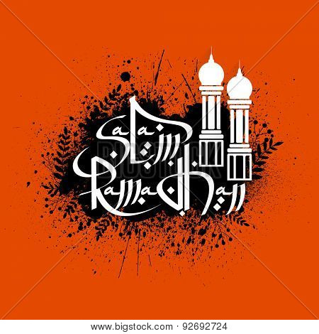 Stylish text Salam Ramadhan with mosque on black color splash decorated orange background for Islamic holy month of prayers, Ramadan Kareem celebration.