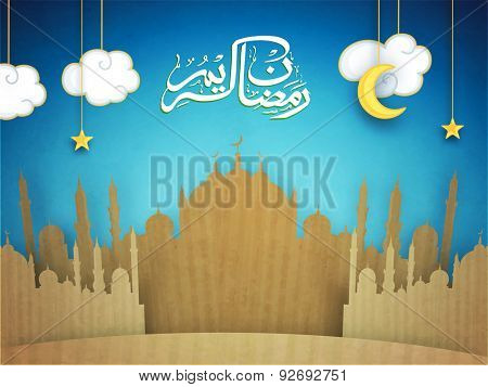 Creative paper mosque design with Arabic Islamic calligraphy of text Ramadan Kareem on hanging stars, moon and clouds decorated shiny blue background.