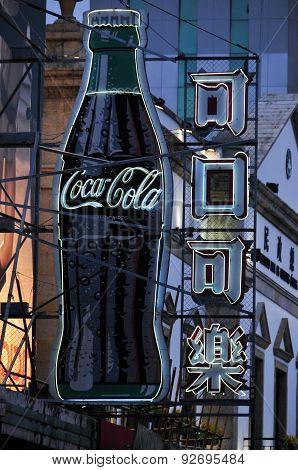 Coca-Cola Macau