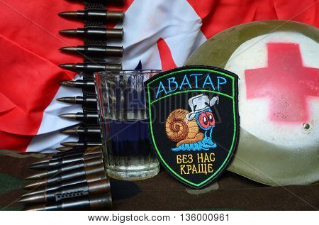 ILLUSTRATIVE EDITORIAL.Avatar.Unformal chevron of Ukrainian army for alcohol addictive soldiers.GB Flag as background..June 23,2016 in Kiev, Ukraine