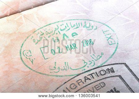 United Arab Emirates passport stamp