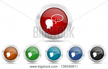 forum round glossy icon set, colored circle metallic design internet buttons
