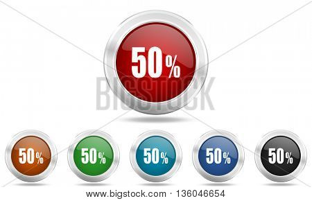 50 percent round glossy icon set, colored circle metallic design internet buttons