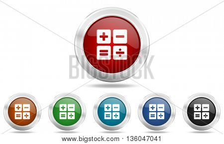 calculator round glossy icon set, colored circle metallic design internet buttons