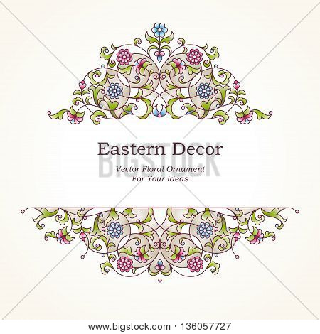 Vector Floral Illustration In Eastern Style.