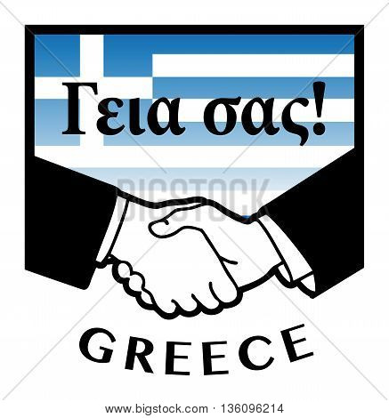 Greece flag and business handshake, vector illustration