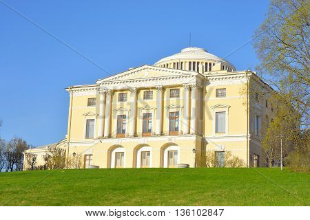 Palace in Pavlovsk at sunny spring day near St.Petersburg Russia.