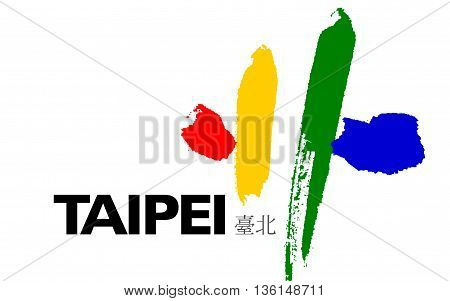 Flag of Taipei officially known as Taipei City is the capital city and a special municipality of the Republic of China commonly known as Taiwan.