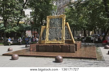MOSCOW, RUSSIA - JUNE 23, 2016: Sculptural fountain