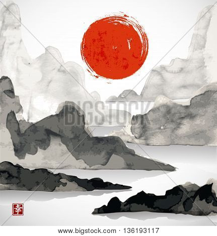 Landscape with mountains, red sun and sea. Traditional Japanese ink painting sumi-e. Contains hieroglyph - happiness.
