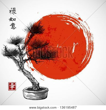 Bonsai pine tree and red sun hand drawn in traditional Japanese painting style sumi-e. Contains signs luck, double luck, dreams come true, well-being