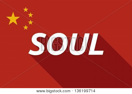 Long Shadow China Flag With    The Text Soul