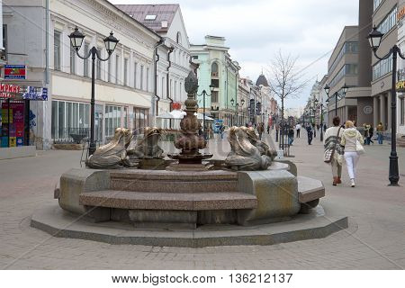 KAZAN, RUSSIA - MAY 03, 2016: Fountain with frogs on the street Bauman, cloudy may afternoon. Tourist landmark of the city Kazan, Tatarstan