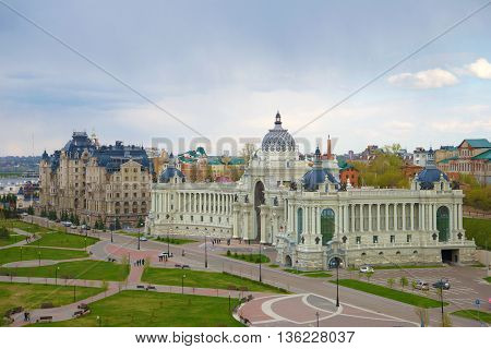 KAZAN, RUSSIA - APRIL 30, 2016: Palace of agriculture (Ministry of agriculture), cloudy spring day. Historical landmark of the city Kazan, Tatarstan