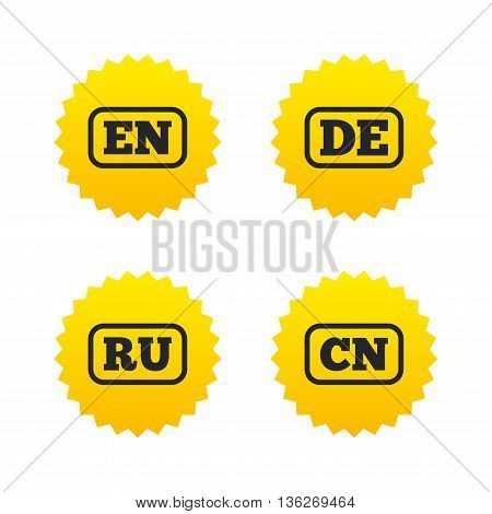 Language icons. EN, DE, RU and CN translation symbols. English, German, Russian and Chinese languages. Yellow stars labels with flat icons. Vector