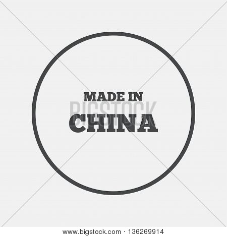 Made in China icon. Export production symbol. Product created in China sign. Round button with flat icon. Vector