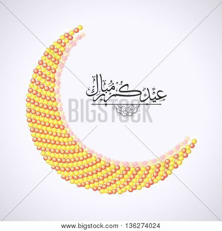 Creative Crescent Moon made by pearls and Arabic Islamic Calligraphy of text Eid Mubarak, Elegant Greeting Card design for Muslim Community Festival celebration.