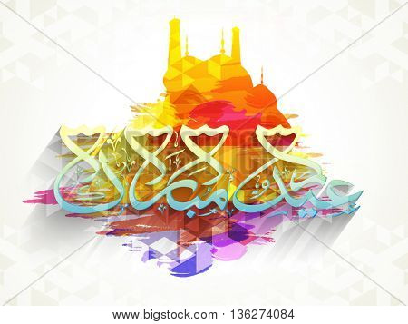 Glossy Arabic Calligraphy of text Eid Mubarak with Mosque made by abstract design, Creative Islamic Background, Concept for Muslim Community Festival celebration.