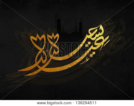 Golden Arabic Islamic Calligraphy of Text Eid-E-Saeed (Happy Eid) on Mosque silhouetted background. Concept for Muslim Community Festivals celebration.