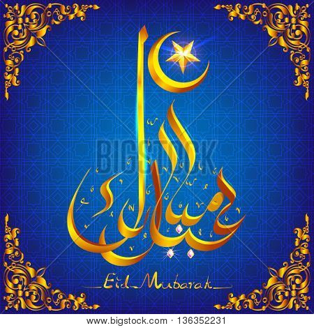 illustration of illuminated lamp on Eid Mubarak (Happy Eid) greetings in Arabic freehand with mosque
