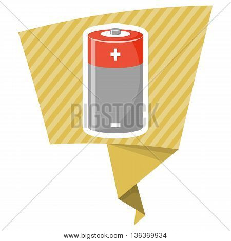 Cylinder Battery Icon