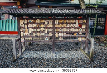 Tokyo Japan - February 27 2015: A place for small wodden plaues called Ema plaques in Shinto Hie Shrine in Tokyo