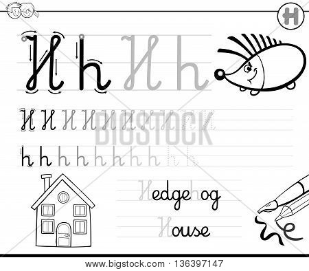 Learn To Write Letter H