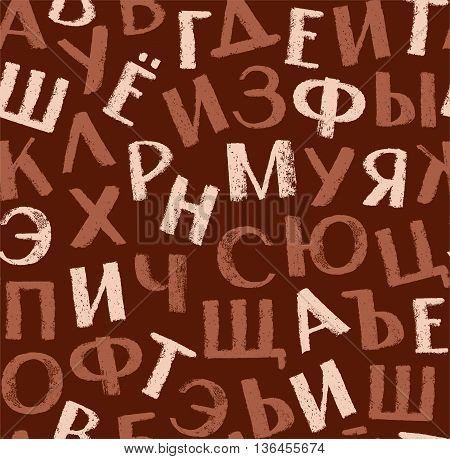 Vector seamless brown background with Russian letters. The imitation of the texture of crayons and pencils. Flat style. For the decoration.
