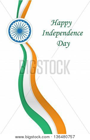 Happy India Independence Day. Independence Day India greeting card banner. Vector illustration