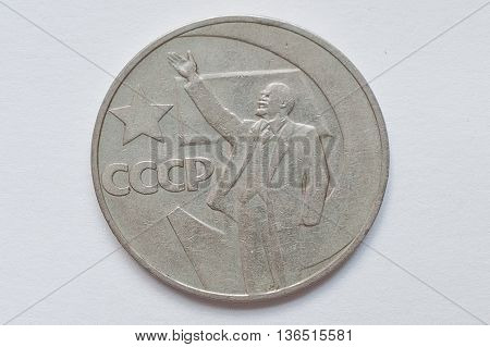 Commemorative Coin 1 Ruble Ussr From 1967, Shows Vladimir Lenin With Slogan 50 Years Of Soviet Rule