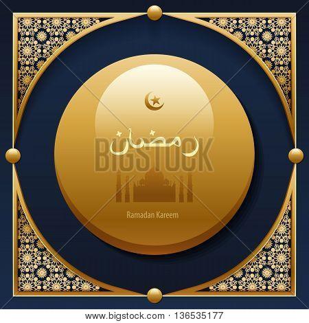Stock vector illustration gold arabesque background Ramadan, greeting, happy month Ramadan, Arabic background, silhouette mosque, crescent moon, star, decorative golden pattern