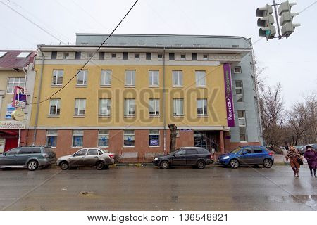 Nizhny Novgorod Russia. - April 04.2016. Renaissance Insurance Company an office on the street Maxim Gorky