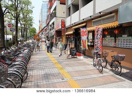 Street In Kawasaki, Japan