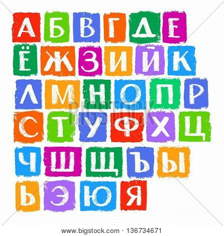 Capital letters of the Russian alphabet, crayons, colored. Vector, capital letters of the Russian alphabet, drawn with crayons. Simulated texture.