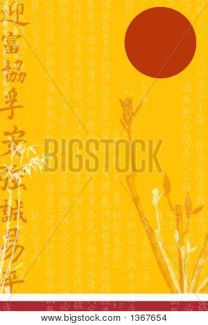 Asian yellow