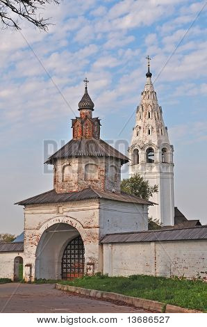 Entrance Of Alexandrovsky Monastery In Suzdal, Russia