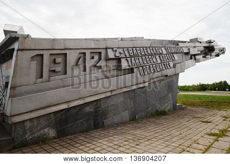 Monument To The Second Mirovovy War