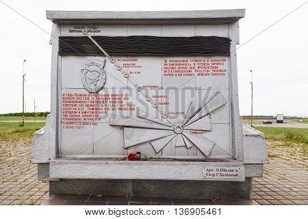 ROSTOV, RUSSIA - June 19, 2016: Monument to the second Guards tatsinsky tank case. Route M21, Rostov region, Russia