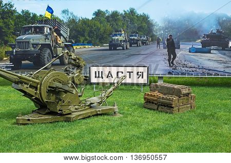 Dnepropetrovsk Ukraine - May 19 2016: Open air museum dedicated to war in the Donbass. Street sign in Shchastya City Novoaidar Raion in Luhansk Oblast (province) of Ukraine