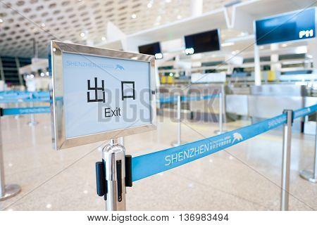 SHENZHEN, CHINA - CIRCA MAY, 2016: inside of Shenzhen Bao'an International Airport. It is located near Huangtian and Fuyong villages in Bao'an District, Shenzhen, Guangdong, China.