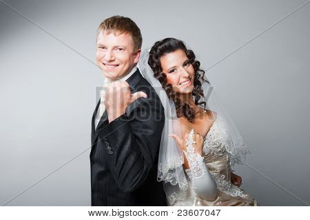 Happy groom and bride