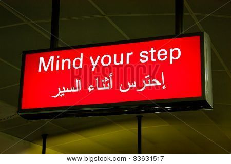 Arabian Mind Your Step Sign