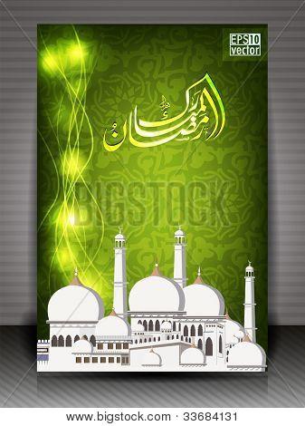Arabic Islamic calligraphy of Ramadan Mubarak or Ramazan Mubarak text with Mosque or Masjid s on  modern abstract background . EPS 10 Vector Illustration