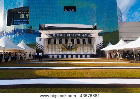 Stage Memorial Kim Dae Jung Seoul City Hall Empty