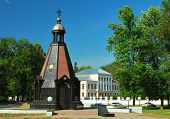 foto of uglich  - Memorial Chapel defenders of the Fatherland in the ancient Russian town of Uglich - JPG