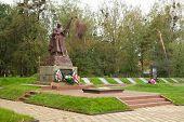 Постер, плакат: Советский мемориал в г Коростень Украина