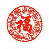 foto of kirigami  - Traditional Paper - JPG