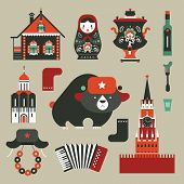 stock photo of accordion  - Vector set of various stylized russian icons - JPG
