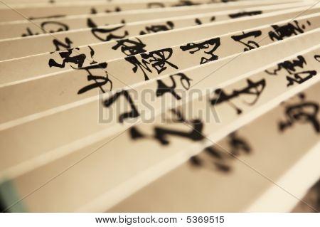 Paper Fan With Hieroglyphs